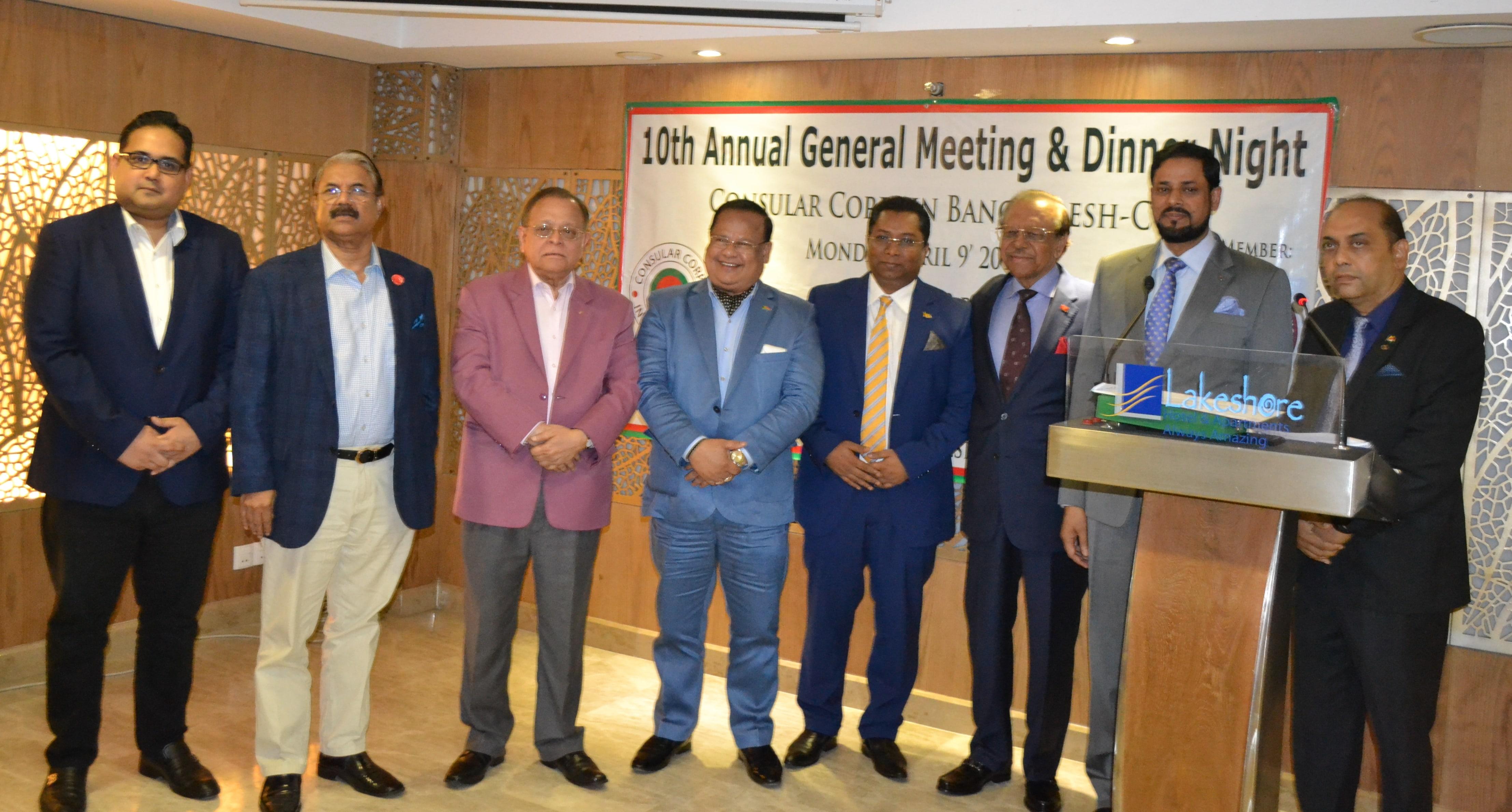 CCBangla org | The Consular Corps in Bangladesh